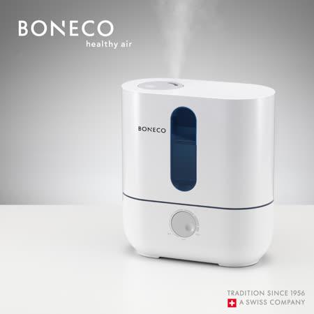 瑞士BONECO-超音波空氣加濕機 U200