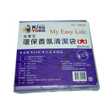 金優豆環保香氛清潔垃圾袋(大)