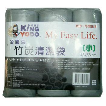 金優豆竹炭清潔垃圾袋(小)