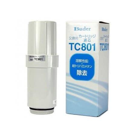Buder 普德TC-801電解水濾心