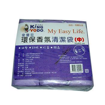 金優豆環保香氛清潔袋(中   )
