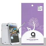 歐諾亞 超氧低亮點抗眩霧面螢幕保護貼 AS-HAG for Galaxy note 2