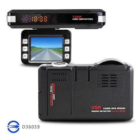 攔截者S661 行車記錄器+GPS測速器雙系統一體機