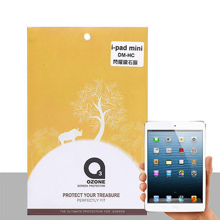 歐諾亞 超氧閃亮鑽石膜螢幕保護貼 DM-HC for Apple iPad mini