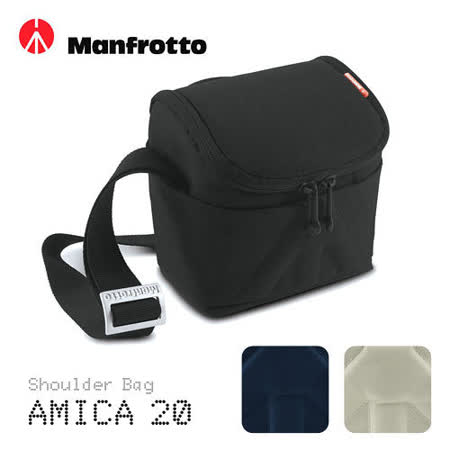 Manfrotto AMICA 20 米卡系列肩背包