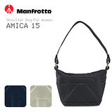 Manfrotto AMICA 15 米卡系列女用肩背包
