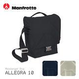 Manfrotto ALLEGRA 10 輕巧系列郵差包