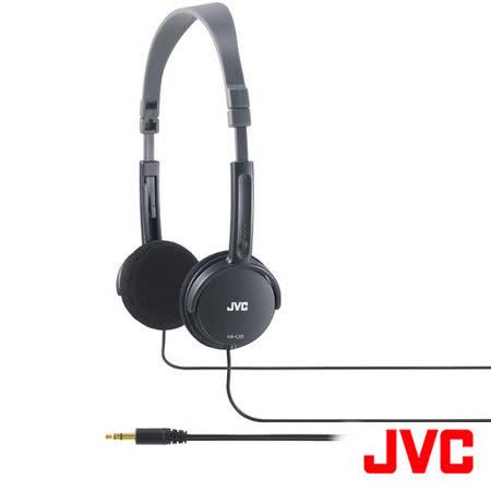 【限量福利品】JVC輕巧頭戴立體聲耳機HA-L50-B