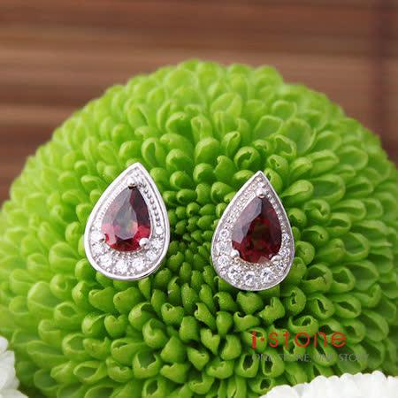 石頭記 嬌豔春語石榴石耳環