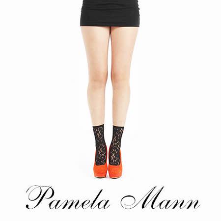 『摩達客』英國進口義大利製【Pamela Mann】優雅蕾絲印花彈性短襪