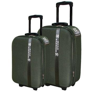時尚拉捍行李箱20+25吋-軍綠