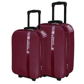 時尚拉捍行李箱20+25吋-酒紅