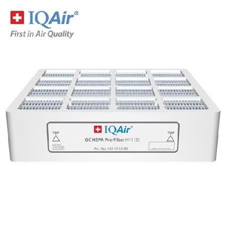 瑞士IQAir-GC HEPA前置濾網(H11)