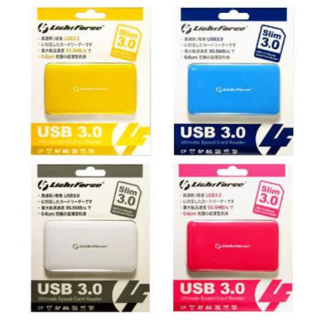 LightForce Slim USB 3.0 95.5MB/s 極速多合一讀卡機 - 加送草莓零錢包