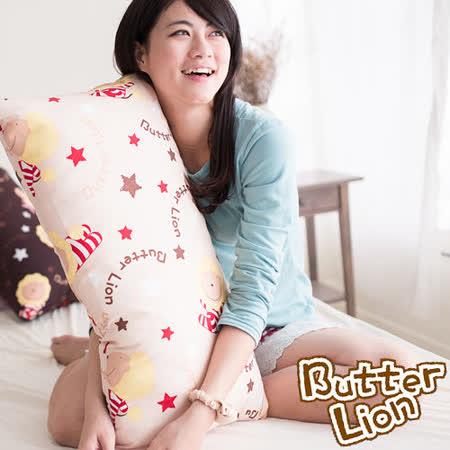 【奶油獅】正版授權 台灣製造-搖滾星星可拆洗長型抱枕-米色(一入)