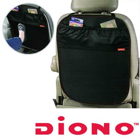 【美國Diono】椅背保潔收納袋