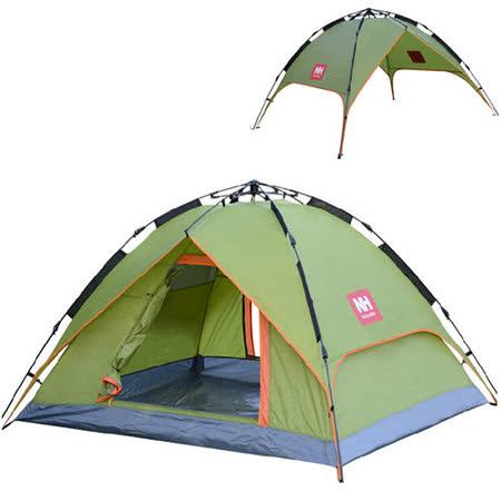 PUSH! 登山戶外用品 雙層4人四季專業型UPF30+帳篷