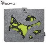 【SOYU】羊毛氈多層次齒輪iPAD包(S灰綠)送手機行動電源2000mAh
