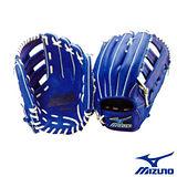 Mizuno 硬式手套 BASOLID外野手用2GW-31207-寶藍