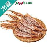 魷魚干1包(1尾/包)