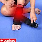 @美國設計,主體台灣製造@+VENTURE  家用腳踝熱敷墊(KB-1230)