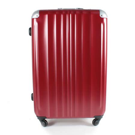 COSSACK 26吋 王者系列 日本HINOMOTO靜音輪鋁框霧面旅行箱 緋紅 CS11-203302610
