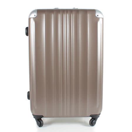 COSSACK 26吋 王者系列 日本HINOMOTO靜音輪鋁框霧面旅行箱 爵啡 CS11-203302608