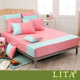 LITA麗塔(魔術方塊-胭脂粉x蒂芬妮)加大三件純棉薄床包枕套組