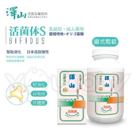 澤山 活菌體S嚼式鬆錠 - 500粒