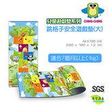 《親親Ching Ching》安全遊戲墊系列 - 跳格子 (大)