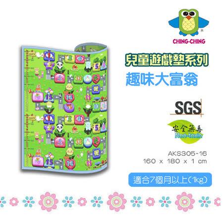 《親親Ching Ching》安全遊戲墊系列 - 趣味大富翁