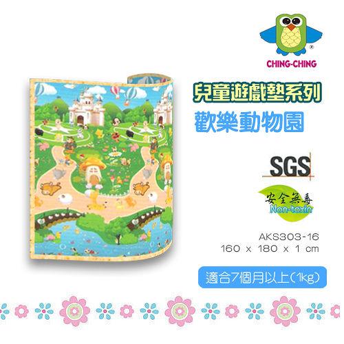 ~親親Ching Ching~安全遊戲墊系列 ~ 歡樂動物園
