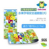 《親親Ching Ching》安全遊戲墊系列 - 水果字母 (大)
