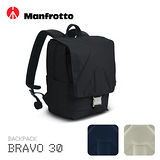 Manfrotto Bravo 30 極品系列後背包