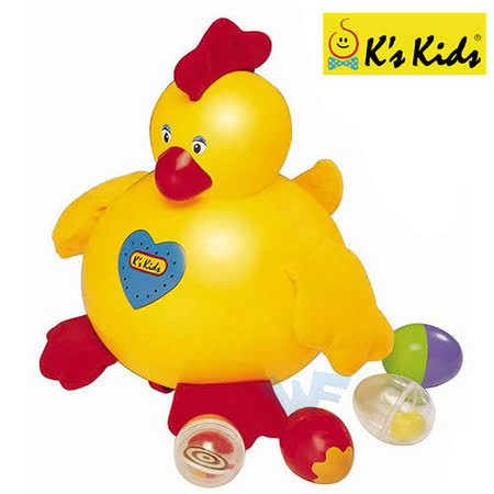 【Ks Kids】母雞艾瑪