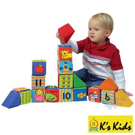 【Ks Kids】多功能數學遊戲積木組
