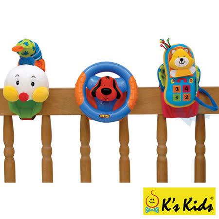 【Ks Kids】歡樂三重組