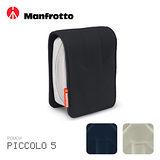 Manfrotto Piccolo 5 義式迷你相機包