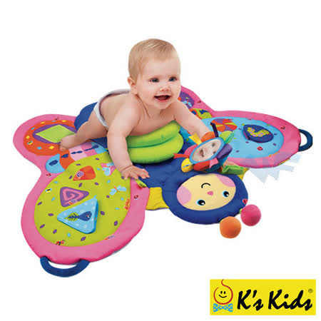 【Ks Kids】蝴蝶造型遊戲毯