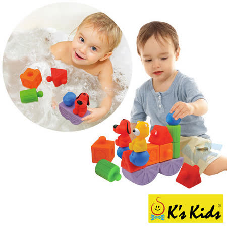 【Ks Kids】彩色安全積木-開心樂園