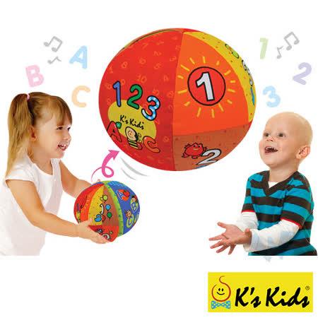 【Ks Kids】會說話的球