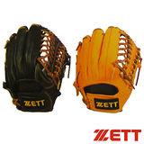 ZETT TOP 系列棒壘手套(野手通用) BPGT-TOP27