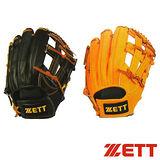 ZETT TOP 系列棒壘手套(野手通用) BPGT-TOP15