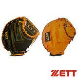 ZETT TOP 系列棒壘手套(捕手用) BPGT-TOP12