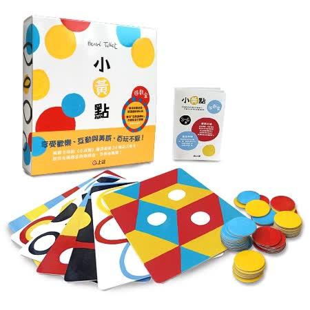 【上誼】《小黃點遊戲盒》