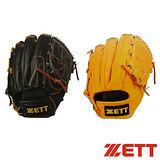 ZETT TOP 系列棒壘手套(投手用) BPGT-TOP11
