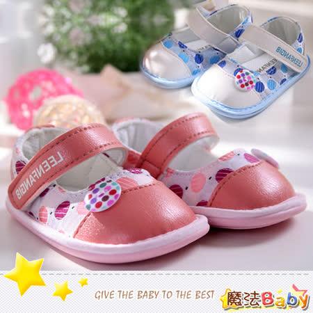(購物車)魔法Baby~糖果色粉水圓點寶寶鞋~粉色.水藍色~時尚設計童鞋~sh1849 (13/14/15)