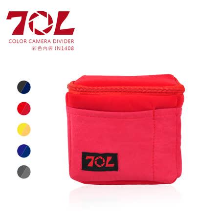 70L IN1408 COLOR CAMERA DIVIDER 彩色內袋