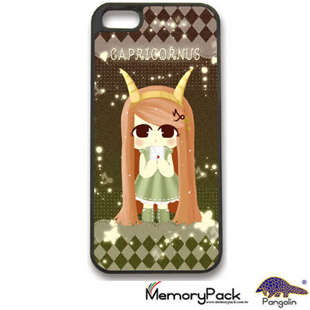 Pangolin穿山甲 Phone Case For I5 手機殼-摩羯座10814
