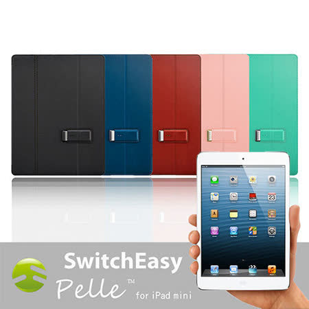 SwitchEasy Pelle 橫閂式時尚超薄保護套 for iPad Mini